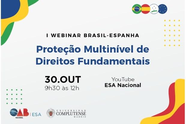 OAB realiza webinar Brasil-Espanha: Proteção multinível de direitos fundamentais